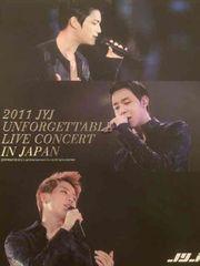 激レア☆JYJ/2011LIVE CONCERT☆5万枚限定盤/DVD2枚+特典/超美品