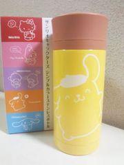 感謝祭sanrio/ポムポムプリンシンプルカラーステンレスボトル350ml