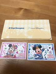 東京ディズニーリゾート1dayパスポート大人2枚