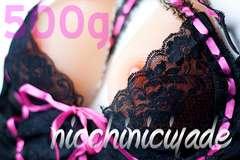 視線が嬉しい■シリコンバスト500g■人工乳房性転換女装