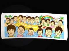 ☆【吉本興業】フェイスタオル(5)