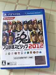 ☆PS VITAプロ野球スピリッツ2012☆