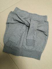 CUTIE BEAUTY◆ウエスト袖巻き付きスウェットコクーンスカート