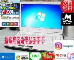 ホワイト☆FMV-NF☆SSD交換可☆最新Windows10搭載☆