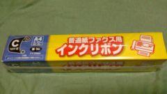 普通紙ファックス用インクリボン 1本 TY-CN4