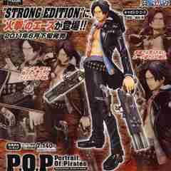 メガハウス P.O.P STRONG EDITION 火拳のエース