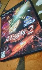 PS2☆紅の海2☆