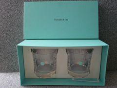 TIFFANY & Co.ティファニー「ロックグラス2個セット(スウィングOF)」