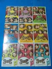 「ハロプロアワー」DVD全9巻セット モーニング娘。 ベリーズ工房 ℃-ute ベリキュー