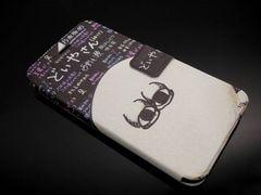 iPhone8/7PLUS手帳レザーケース★どいやさん★乃木坂46西野七瀬