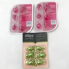 送料込『新品ellipsエリップス ヘアビタミン3個セット』