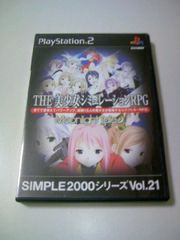 ■即決PS2 THE美少女シミュレーションRPG〜MoonlightTale■ムーンライトテールゲーム