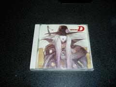 CD「吸血鬼ハンターD/サントラ」バンパイアハンターD 小室哲哉