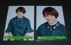 欅坂46 アンビバレント 生写真2枚 織田奈那
