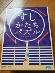 ☆USED☆こどもちゃれんじほっぷ☆知育玩具