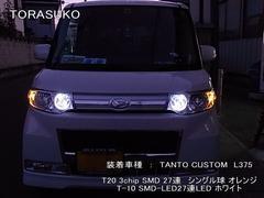 T20 27 LED フロントウインカー球 2個セット タントカスタム L375S TANTO