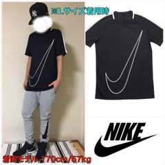 T64L■新品★ナイキ ビッグスウォッシュ Tシャツ 黒L■