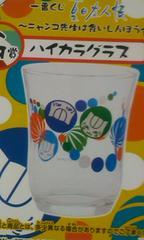 夏目友人帳 一番くじ ハイカラグラス