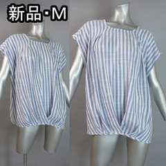 ゆったり!裾タックのプルオーバー【新品★M〜L】送料185円