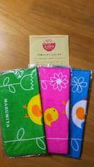 丸美屋 ふりかけキャンペーン 当選 「オリジナル・プチタオル」 3枚セット 非売品