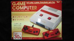 コンピューターゲーム 懐かしのゲーム30種内蔵 ソフト対応 新品・未開封・非売