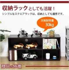 アイデア次第で色々使える☆リビング収納 TV台 32型対応