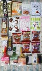 1円和菓子パンチョコレート詰め合わせ葛餅芋饅頭飴