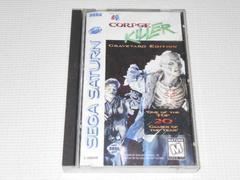 SS★CORPSE KILLER GRAVEYARD EDITION 海外版