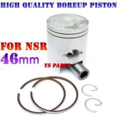 [高品質]NSR50/NS-1/CRM50/NS50F/MBX50/MTX50R 46mmボアアップピストン