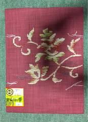 麻混 着物帯 自由結び帯(二部式帯) 濃ローズピンク