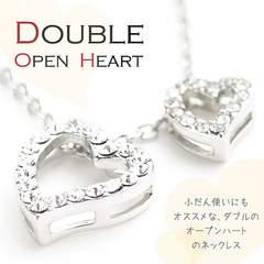 輝くCZダイア☆DOUBLE OPEN HEARTネックレス☆