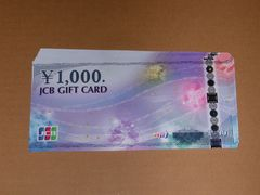 JCBギフトカード 11,000円分 送料無料 ゆうパケット