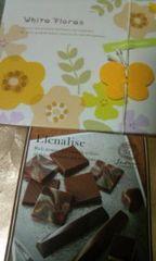 一部訳アリ/老舗チョコレートメーカー3店のチョコ菓子お試し食べ比べセット