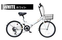送料無料 シマノ6段変速ギア付き折り畳み自転車