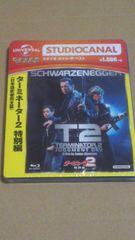 ターミネーター2 特別編(日本語吹替完全版) [Blu-ray] 新品未開封