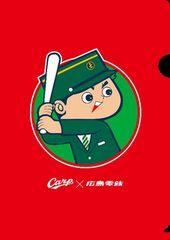 広島カープ&広島電鉄≪車掌カープ坊や≫A4クリアファイル