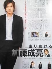 加藤シゲアキ★2010年5/22〜6/6号★TVぴあ