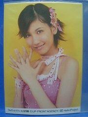 ハロショコレクションリフィール付属写真L判2006.12.7梅田えりか