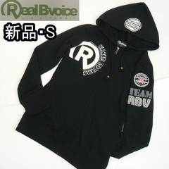 【新品★S】RealBvoice★UVカットパーカー★送料170円