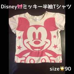 Disney☆ミッキー半袖Tシャツ☆90