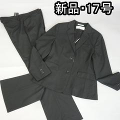 【新品★17号】毛混の黒のパンツスーツ★各種式典も★35
