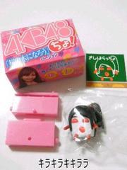 AKB48/HKTxぷっちょ【指原莉乃】桜の木になろう未開封