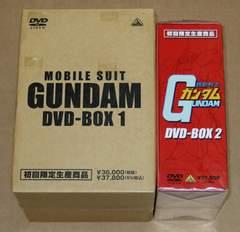新品 機動戦士ガンダム DVD-BOX 全2巻