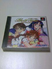 ■即決■限定版PS フォトジェニック/プレステ恋愛ギャルゲームソフトPHOTOGENIC