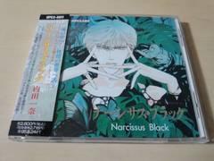 CD「ナーシサス・ブラック 内田一奈」●
