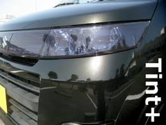 Tint+何度も貼れる MH23SワゴンRスティングレー ヘッドライト スモークフィルムT2