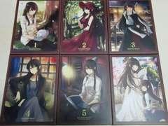 [Blu-ray]全話イッキ見 櫻子さんの足下には死体が埋まっている全6巻