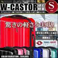 ★スーツケース Sサイズ 機内持込 鏡面 ファスナー ブラック