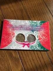 バングラデシュ2タカ貨幣入り平成26年銘貨幣セット