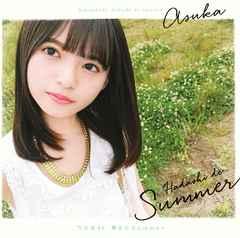 乃木坂46 裸足でSummer 初回盤Type ABCD+通常盤セット